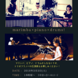 TRIO FLANOVA LIVE! in CAFE FLAっと